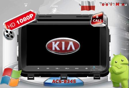 ACS Nawigacja do KIA Optima 2014->